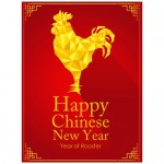Celebrate Chinese New Year 2017