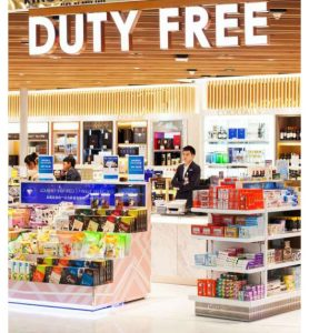 Travel Retail Sector